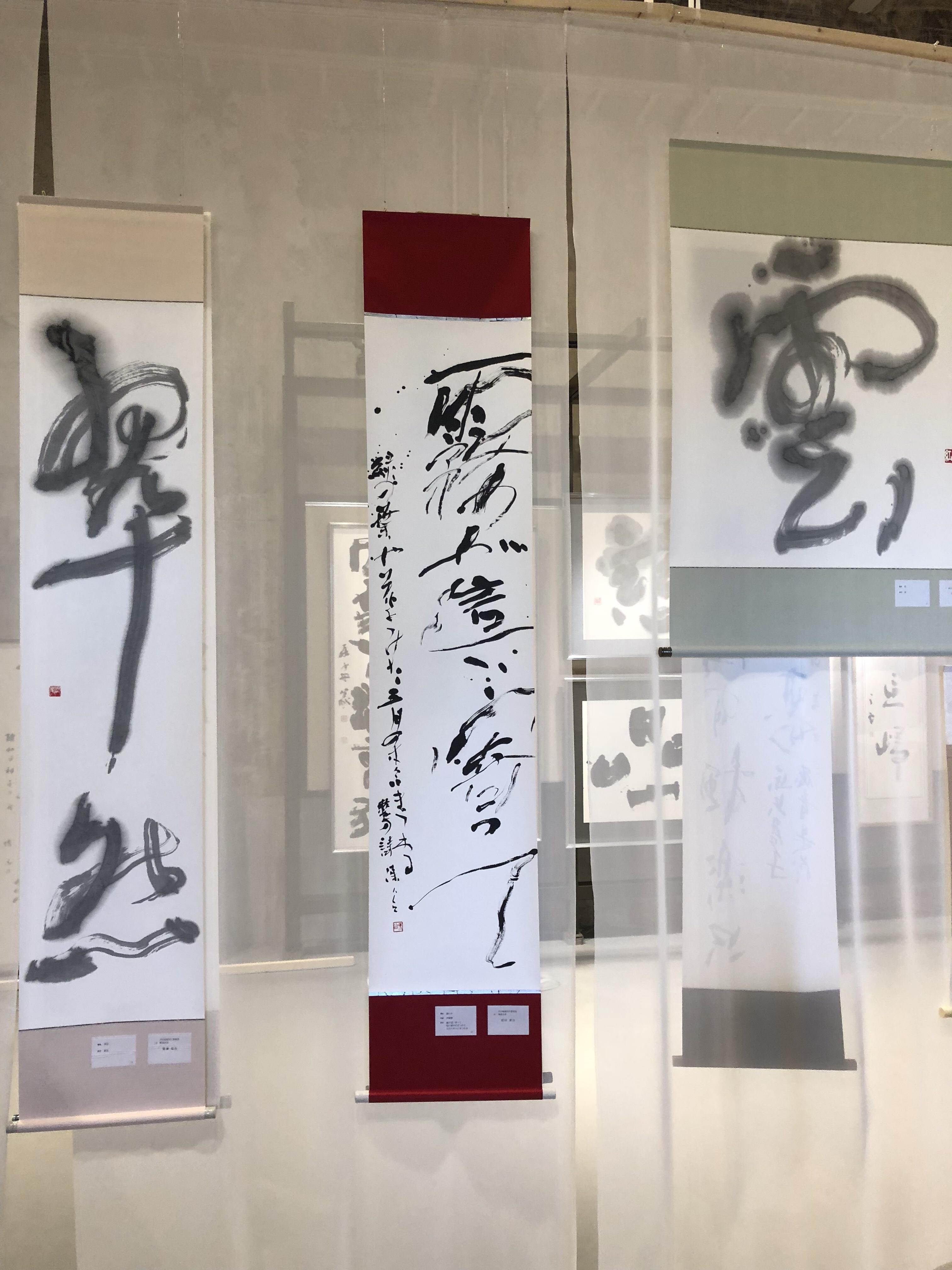 原田凍谷登絖社会長作品